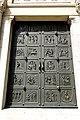Switzerland-00122 - Grossmünster Door (19054313849).jpg