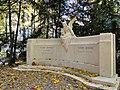 Szczecin Cmentarz Centralny nagrobek rodziny Neumann.jpg