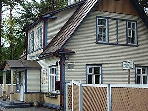 """Õnne 13 - Cafe """"Tädi Anni Juures"""" in Nõmme, Tallinn is one of the shooting places."""