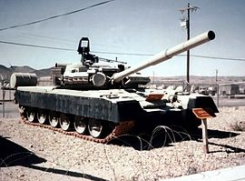 T-80 on display.jpg