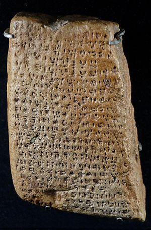 Cypro-Minoan syllabary - Cypro-Minoan tablet from Enkomi in the Louvre.