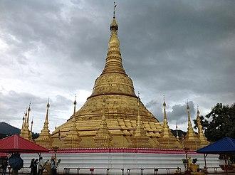 Tachileik - Tachileik Shwedagon Pagoda