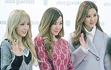 TaeTiSeo at a fan signing event for Louis Quatorze in November 2015 (2).jpg