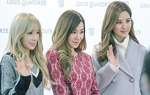 Girls' Generation-TTS - TaeTiSeo at a fan signing event for Louis Quatorze in November 2015 From left to right: Taeyeon, Tiffany and Seohyun