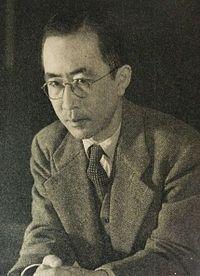 田上穰治 - Wikipedia