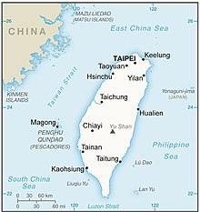 Taiwan CIA map updated.jpg