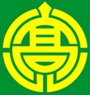 Takaharu, Miyazaki - Image: Takaharu Miyazaki chapter