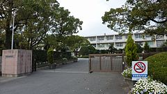 Takanabe High School 2010.JPG