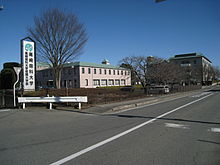 Takasaki University of Commerce.JPG