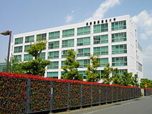 Takasaki University of Health and Welfare.JPG