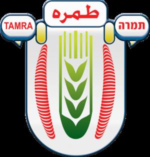 Tamra - Image: Tamra COA
