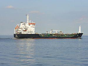 Tanker Troy (3).jpg