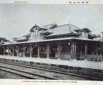 Taoyuan, Taiwan - Taoyuan Station during Japanese rule