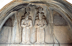 Shapur II - Taq-e Bostan: high-relief of Shapur II and Shapur III