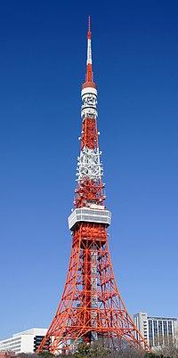 TaroTokyo20110213-TokyoTower-01min.jpg