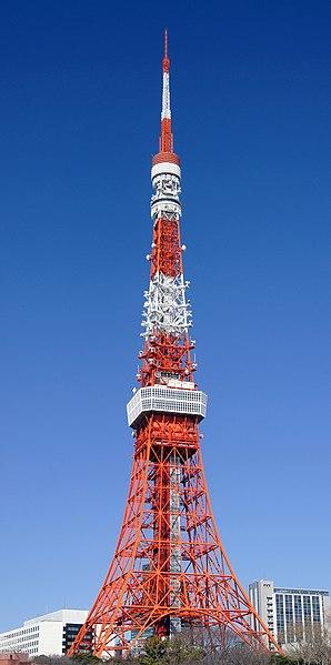 File:TaroTokyo20110213-TokyoTower-01min.jpg