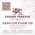 Tavern Yerevan.png