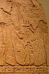 Tefnakht Athens stela (T. Efthimiadis) det.jpg