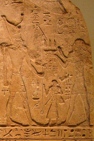 Twenty-fourth Dynasty of Egypt - Image: Tefnakht Athens stela (T. Efthimiadis) det
