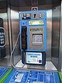 Teléfono público - Aeropuerto Ushuaia.JPG