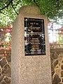 Tepla Trebenice LT CZ WWI memorial 183.jpg