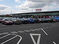 Tesco, Newmarket road - geograph.org.uk - 927713.jpg