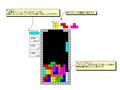 Tetris World Rule.png