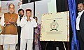 """Thaawar Chand Gehlot launching the """"First Indian Sign Language (ISL) Dictionary of 3000 words"""", developed by the Indian Sign Language Research & Training Centre under Mo Social Justice & Empowerment, in New Delhi.jpg"""