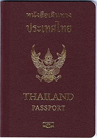 Thailand ePassport.jpg