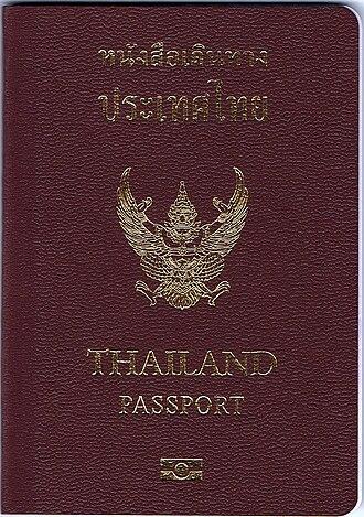 Thai passport - The front cover of a contemporary Thai biometric passport.