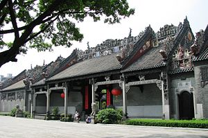 Chen (surname) - The Chen Clan Academy in Guangzhou, China