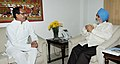 The Chief Minister of Madhya Pradesh, Shri Shivraj Singh Chauhan meeting the Deputy Chairman, Planning Commission, Shri Montek Singh Ahluwalia for finalizing plan for 2012-13 for the State, in New Delhi on May 11, 2012.jpg