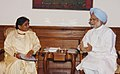 The Chief Minister of Uttar Pradesh, Ms. Mayawati calling on the Prime Minister, Dr. Manmohan Singh, in New Delhi on May 26, 2007.jpg