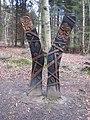 The Green Man, Chopwell Wood - geograph.org.uk - 761054.jpg