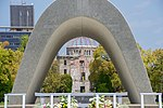 The Hiroshima Peace Memorial Park as Seen Prior to Secretary Kerry and His G7 Counterparts' Arrival (25760386403).jpg