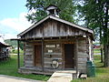 The John Prater Cabin, Magoffin County Pioneer Village and Museum.jpg