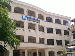 High school for gifted students of hanoi university of science