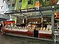 The Markthal (25).jpg