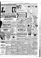 The New Orleans Bee 1911 September 0073.pdf