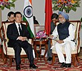 The Prime Minister, Dr. Manmohan Singh at a bilateral meeting with the President of the People's Republic of China, Mr. Hu Jintao, on the sidelines of the BRICS Summit, in New Delhi on March 29, 2012 (1).jpg