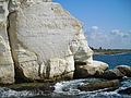 "The Rosh HaNikra ""Elephant"".jpg"