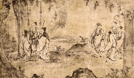The Seven Sages of the Bamboo Grove.jpg