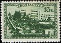 The Soviet Union 1939 CPA 708 stamp (Sochi 15k).jpg
