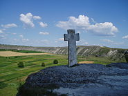 The cross of Orheiul Vechi (182371878).jpg