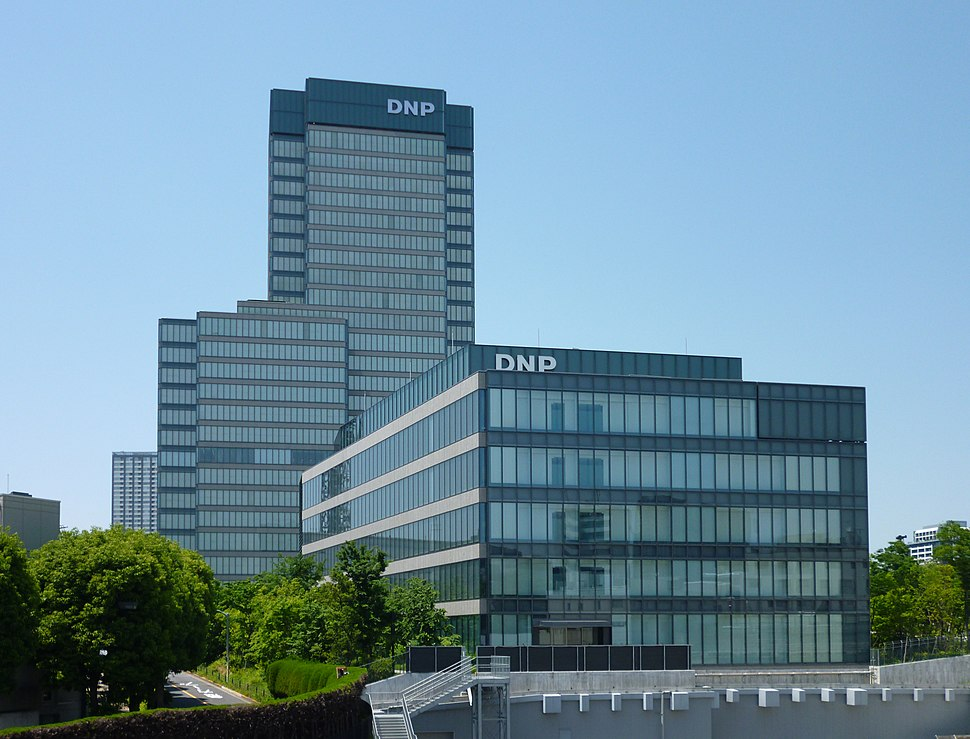 The headquarters of DNP