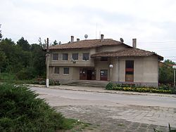 The town hall, Mayor's office, Katselovo, Bulgaria.JPG