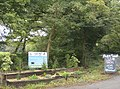 Three Gates Farm advertising - geograph.org.uk - 580313.jpg