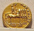Tiberio, aureo, 14-37 ca, 02.JPG
