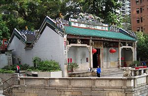 Tin Hau temples in Hong Kong - Tin Hau Temple, Tin Hau, Causeway Bay
