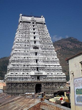 Paadal Petra Sthalam - Image: Tiruvannamalai 004